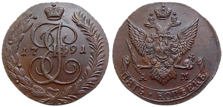 unc: Coin of imperial Russia in 1791. Catherine II times Editorial