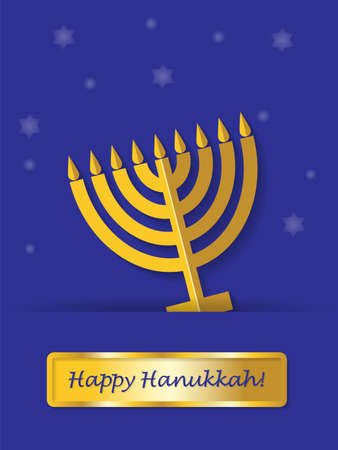 hanukka: Greeting card for jewish holiday Hanukkah. Gold candelabrum - Hanukkah Menorah or Chanukiah with gold banner. Vector illustration EPS 10 Illustration