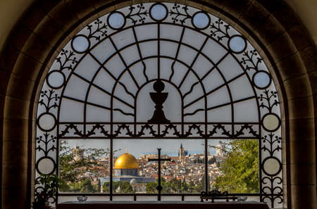 jerusalem: JERUSALEM, ISRAEL - JANUARY 5: View of the Dome of the Rock from window of Dominus Flevit Church in Jerusalem, Israel on January 5, 2016