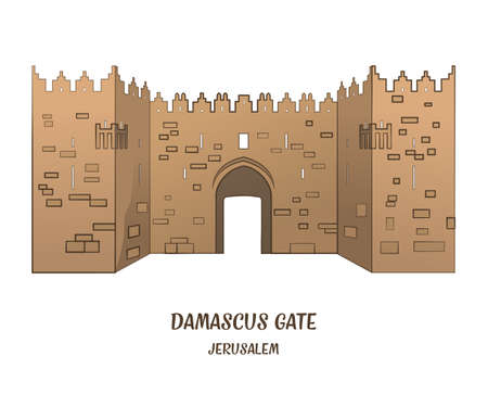 Damascus Gate in Old City of Jerusalem. Vector illustration. Vettoriali