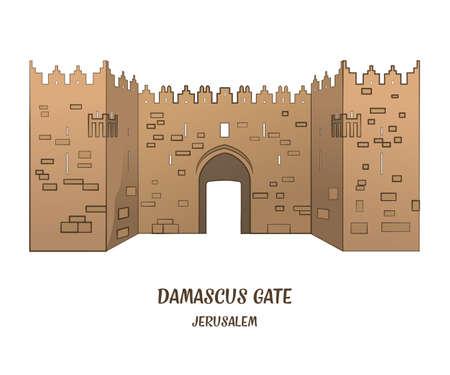 Damascus Gate in Old City of Jerusalem. Vector illustration. Illustration