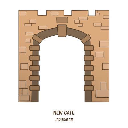 old city: New Gate in Old City of Jerusalem. Vector illustration. Illustration
