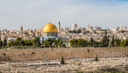 jerusalem: JERUSALEM, ISRAEL - JANUARY 5: View of the Dome of the Rock from Mount of Olives in Jerusalem, Israel on January 5, 2016 Editorial