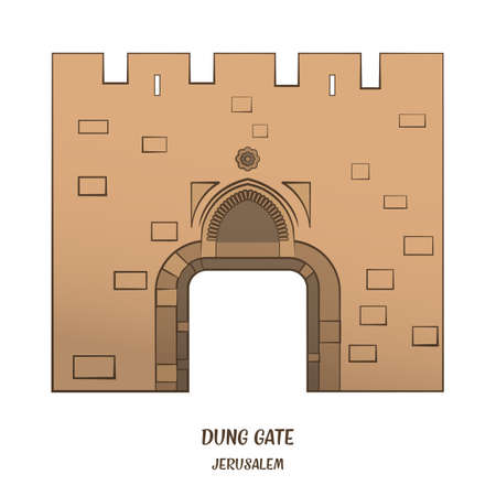 dung: Dung Gate in Old City of Jerusalem.