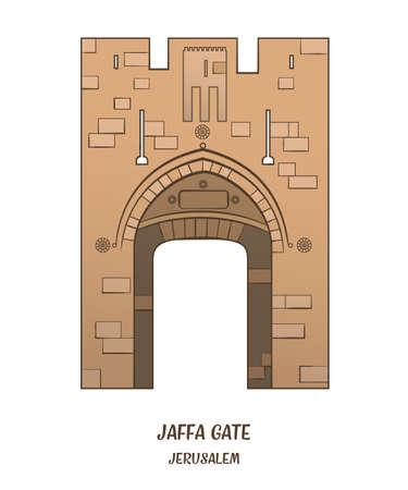 old city: Jaffa Gate in Old City of Jerusalem.
