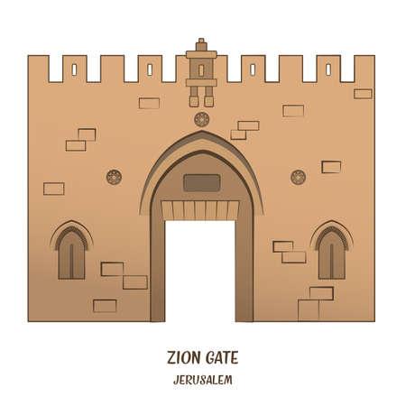 Zion Gate in Old City of Jerusalem. Vector illustration. EPS 10
