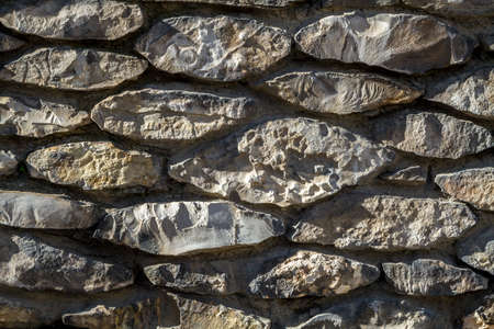 stonework: Stonework, fragment of a wall on the one street in Jerusalem