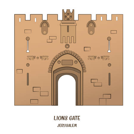 byzantine: Lion Gate in Old City of Jerusalem.