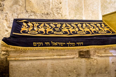 ancient israel: JERUSALEM, ISRAEL - JANUARY 14: The tomb of King David covered with embroidered dark velvet in Jerusalem, Israel on January 14, 2016