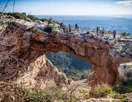 GALILEE, ISRAEL - JANUARY 16: Rainbow cave, Arch cave or Maarat Keshet in the Upper Galilee, Israel on January 16, 2016 Editorial
