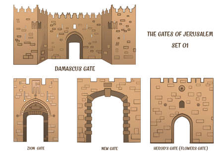 fortification: The gates of the Old City of Jerusalem, set 1. Raster illustration