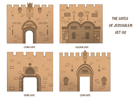 jerusalem: The gates of the Old City of Jerusalem, set 2. Raster illustration