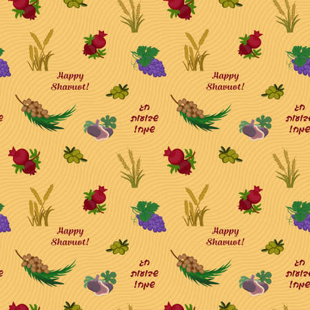 date palm: Seven species of the Shavuot, agricultural products on Jewish holiday, seamless pattern.