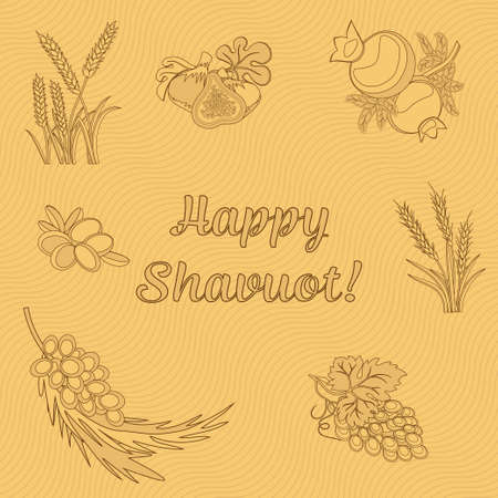 jewish holiday: Seven Species of the Shavuot, set of agricultural products with inscription on Jewish holiday.