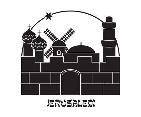 jerusalem: Landmarks and the wall of the Old City of Jerusalem, black and white silhouette.