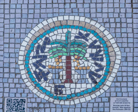 historical periods: JERUSALEM, ISRAEL - FEBRUARY 27: Mosaic on the street of Jerusalem, it depicts an ancient Jewish coin in Jerusalem, Israel on February 27, 2016