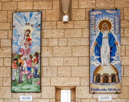 annunciation of mary: NAZARETH, ISRAEL - MARCH 24: Mosaic panels depicting the Virgin Mary, Basilica of the Annunciation in Nazareth, Israel on March 24, 2016