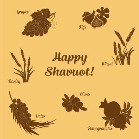 date fruit: Seven Species of the Shavuot, set of agricultural products with inscription on Jewish holiday.
