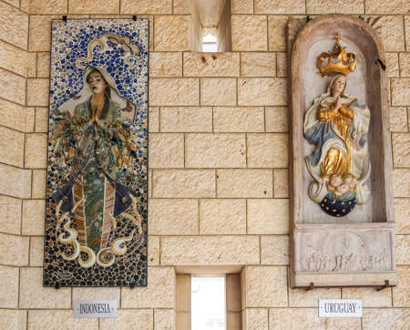 nazareth: NAZARETH, ISRAEL - MARCH 24: Panels depicting the Virgin Mary, Basilica of the Annunciation in Nazareth, Israel on March 24, 2016