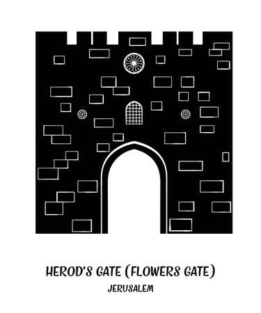 old city: Herods Gate or Flowers Gate in Old City of Jerusalem.