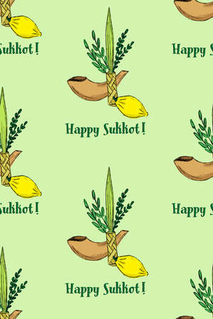 Four species: Etrog, lulav, hadass and aravah, Happy Sukkot seamless pattern. Raster illustration Stock Photo