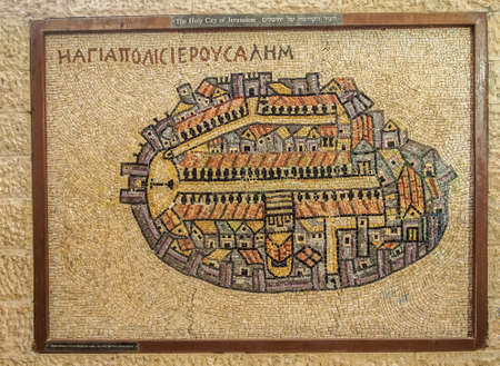 reproduction: JERUSALEM, ISRAEL - OCTOBER 24: The Holy City of Jerusalem - enlarged reproduction of Madaba Mosaic Map showing the cityscape of Jerusalem in Roman Cardo of Jerusalem, Israel on October 24, 2015