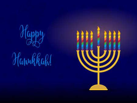 chanukiah: Greeting card for jewish holiday of Hanukkah. Hanukkah menorah, traditional candle holder for nine candles and congratulation - Happy Hanukkah. Vector illustration.