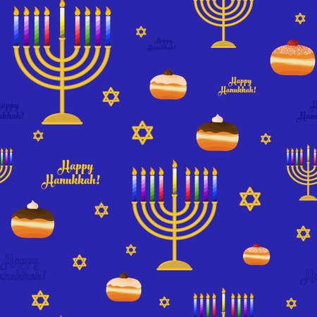 chanukiah: Seamless pattern with symbols for holiday of Hanukkah, hanukkah menorah, sufganiyah - traditional donut, Magen David and congratulation - Happy Hanukkah. Vector illustration