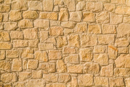 old building facade: Background of old stone wall, archaeological city in Cyprus