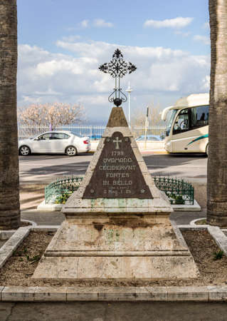 The monument to fallen Napoleons soldiers in front of Stella Maris Monastery in Haifa, Israel Stock Photo