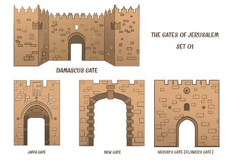 The gates of Jerusalem, set 1