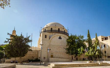 hurva: The Hurva Synagogue in Jewish quarter, Old City of Jerusalem in Israel