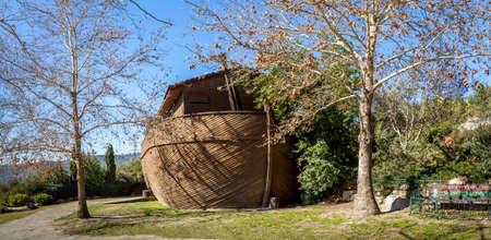 JERUSALÉN, ISRAEL - 23 DE ENERO: La arca de Noé en el parque zoológico bíblico en Jerusalén, Israel el 23 de enero de 2017 Editorial