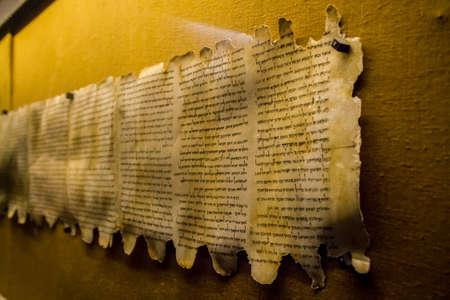 QUMRAN, ISRAEL - JANUARY 28: Dead Sea Scrolls, Qumran Caves Scrolls, manuscripts found near the Dead Sea in the Qumran Caves, Israel on January 28, 2017 Editorial