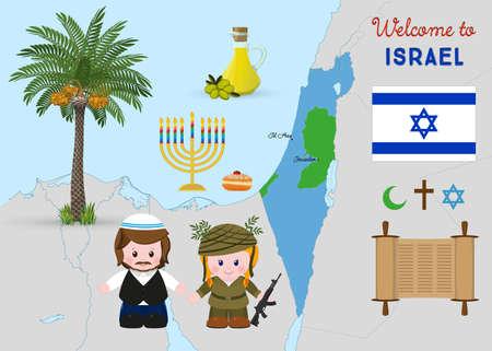 Welcome to Holy Land, israeli symbols set