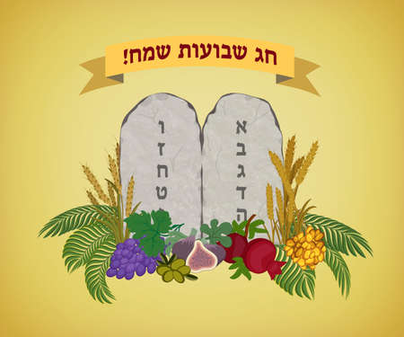 Jewish holiday of Shavuot, tablets of stone with ten commandments and Seven species of the Holy Land Ilustração