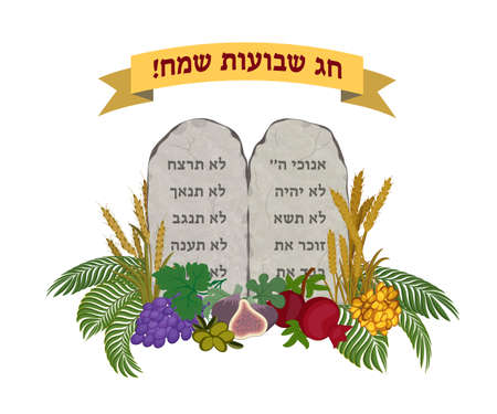 Jewish holiday of Shavuot, tablets of stone wiht hebrew text and Seven species of the Holy Land on white background  イラスト・ベクター素材