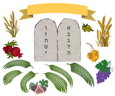 Tablets of stone with ten commandments wiht hebrew text and Seven species of the Holy Land on white background