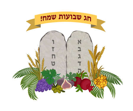Jewish holiday of Shavuot, tablets of stone wiht hebrew text and Seven species of the Holy Land on white background Banque d'images - 100487013
