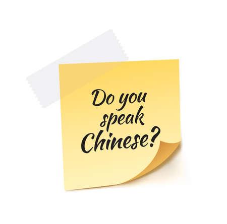 Do You Speak Chinese Stick Note Vector Illustration Vettoriali