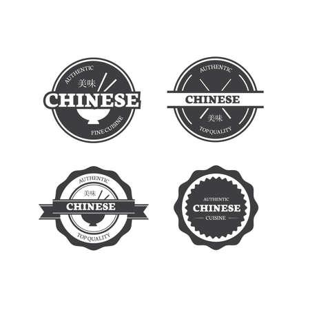 Étiquettes de cuisine de restaurant chinois