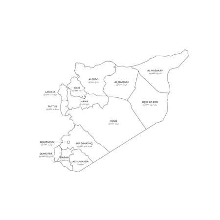 Syria Regions Map Line Vector Reklamní fotografie - 100872931