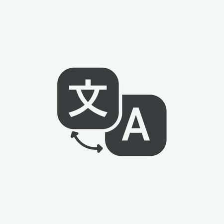 Translation Language Vector Icon Illustration