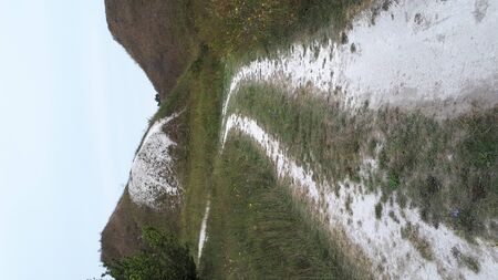 Narrow road in Chalk mountains, Ukraine