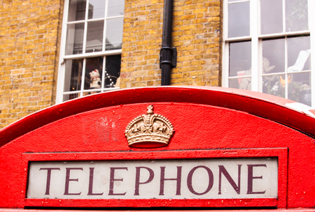 The particular of a public phone box in London Banque d'images - 112409754