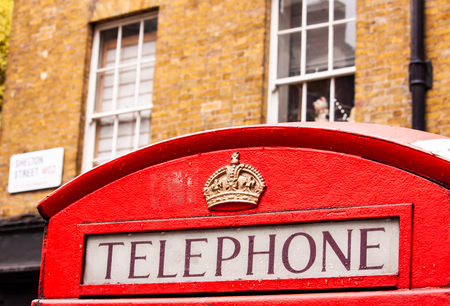 The particular of a public phone box in London Banque d'images - 112409763