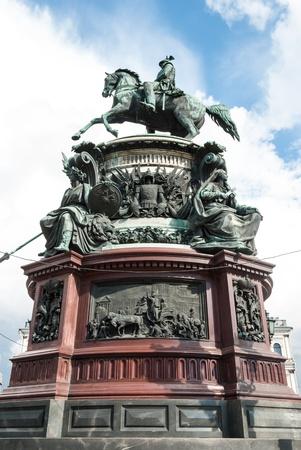 st nicholas: The monument, entitled The Bronze Horseman. Side view.