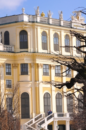 schloss schonbrunn: Schloss Schonbrunn Castle in Vienna Editorial