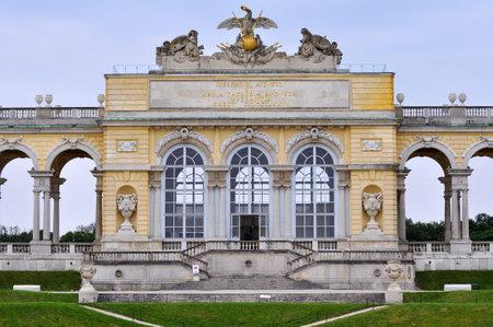 gloriette: Gloriette, Castle Schonbrunn, Vienna