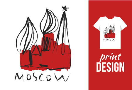 t square: Kremlin hand drawn illustration with text moscow. Vector illustration for t-shirt on other used. Illustration